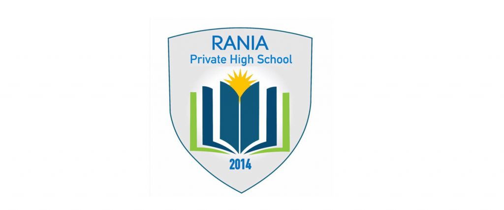 Rania non-governmental preparatory school ئامادەیی رانیەی ناحكومی